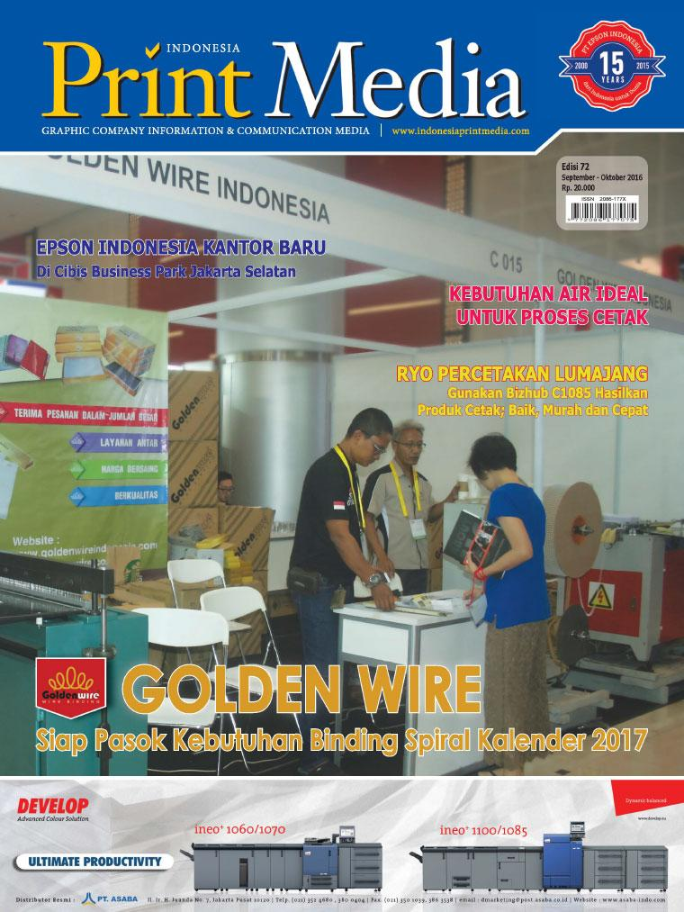 print media Perfection print media - our unique graphic design, flawless printing and complete compliment of finishing, mailing services and ad specialties are right here.