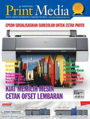 Cover Majalah Print Media Indonesia ED 69 Februari 2016