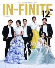 IN-FINITE Magazine Cover ED 13 September 2018