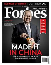 Forbes Philippines Magazine Cover October 2015
