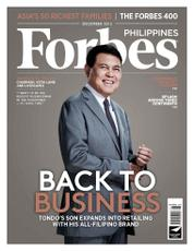 Forbes Philippines Magazine Cover December 2015