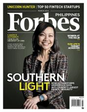 Forbes Philippines Magazine Cover March 2016