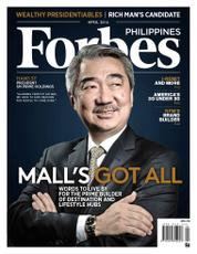 Forbes Philippines Magazine Cover April 2016