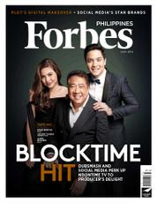 Forbes Philippines Magazine Cover July 2016