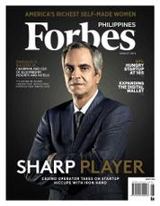 Forbes Philippines Magazine Cover August 2016