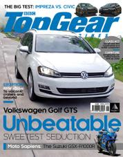 Cover Majalah Top Gear Philippines Juli 2017