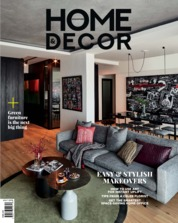 Cover Majalah HOME & DECOR Singapore Juli 2019