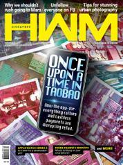 Cover Majalah HWM Singapore November 2017