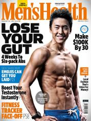 Men's Health Singapore Magazine Cover August 2016