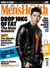Men's Health Singapore Magazine Cover October 2016