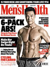Men's Health Singapore Magazine Cover November 2016