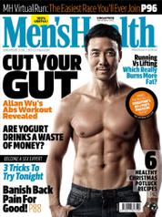Men's Health Singapore Magazine Cover December 2016