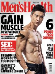 Men's Health Singapore Magazine Cover February 2017