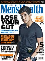 Men's Health Singapore Magazine Cover March 2017