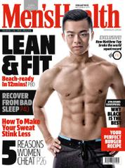 Men's Health Singapore Magazine Cover September 2017