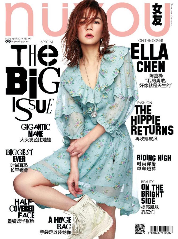 Majalah Digital nuyou Singapore April 2019
