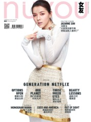 Nuyou Singapore Magazine Cover June 2019