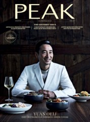THE PEAK Singapore Magazine Cover