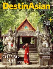 DestinAsian Indonesia Magazine Cover January–March 2018