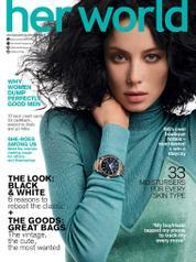 Cover Majalah her world Singapore Agustus 2017
