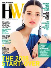 Her world Singapore Magazine Cover January 2018