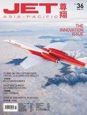 Jet Asia Pacific Magazine Cover ED 36 March 2017