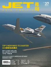Jet Asia Pacific Magazine Cover ED 37 July 2017