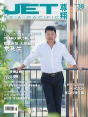 Jet Asia Pacific Magazine Cover ED 38 November 2017