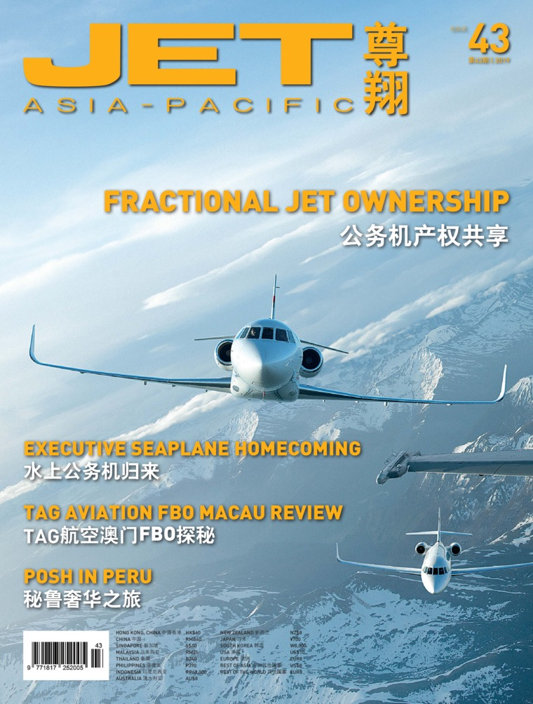 Majalah Digital Jet Asia Pacific ED 43 April 2019