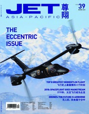 Jet Asia Pacific Magazine Cover ED 39 February 2018