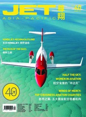 Cover Majalah Jet Asia Pacific ED 40 April 2018