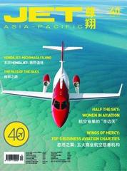 Jet Asia Pacific Magazine Cover ED 40 April 2018