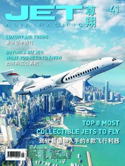 Cover Majalah Jet Asia Pacific ED 41 September 2018