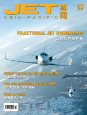 Jet Asia Pacific Magazine Cover