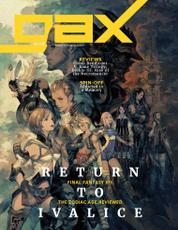 Gax Malaysia Magazine Cover August 2017