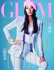 GLAM Magazine Cover December 2018