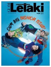 Cover Majalah GLAM Lelaki September 2019