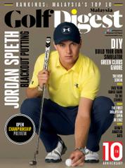 Golf Digest Malaysia Magazine Cover July 2017