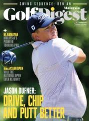 Cover Majalah Golf Digest Malaysia Januari 2018