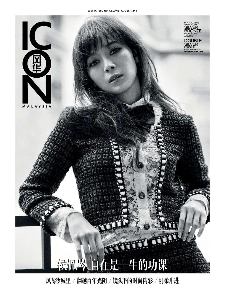 Icon malaysia digital magazine july 2016