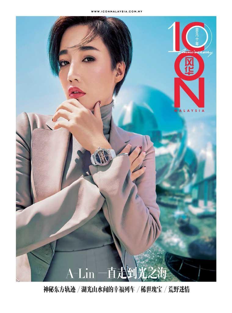 Majalah Digital ICON Malaysia November 2017