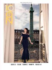 Cover Majalah ICON Malaysia