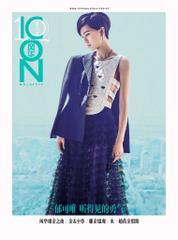 Cover Majalah ICON Malaysia Juli 2017