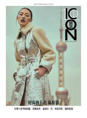 Cover Majalah ICON Malaysia September 2017
