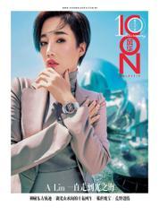 Cover Majalah ICON Malaysia November 2017