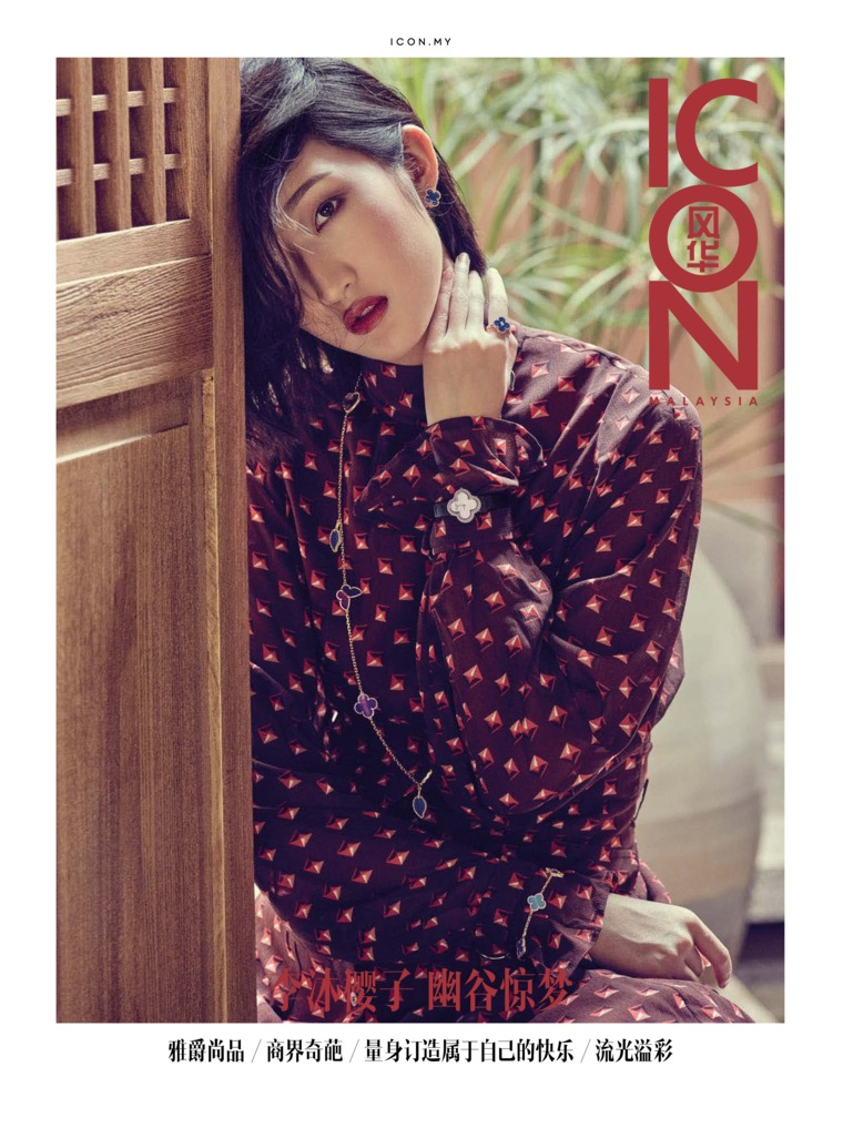 Majalah Digital ICON Malaysia Oktober 2018