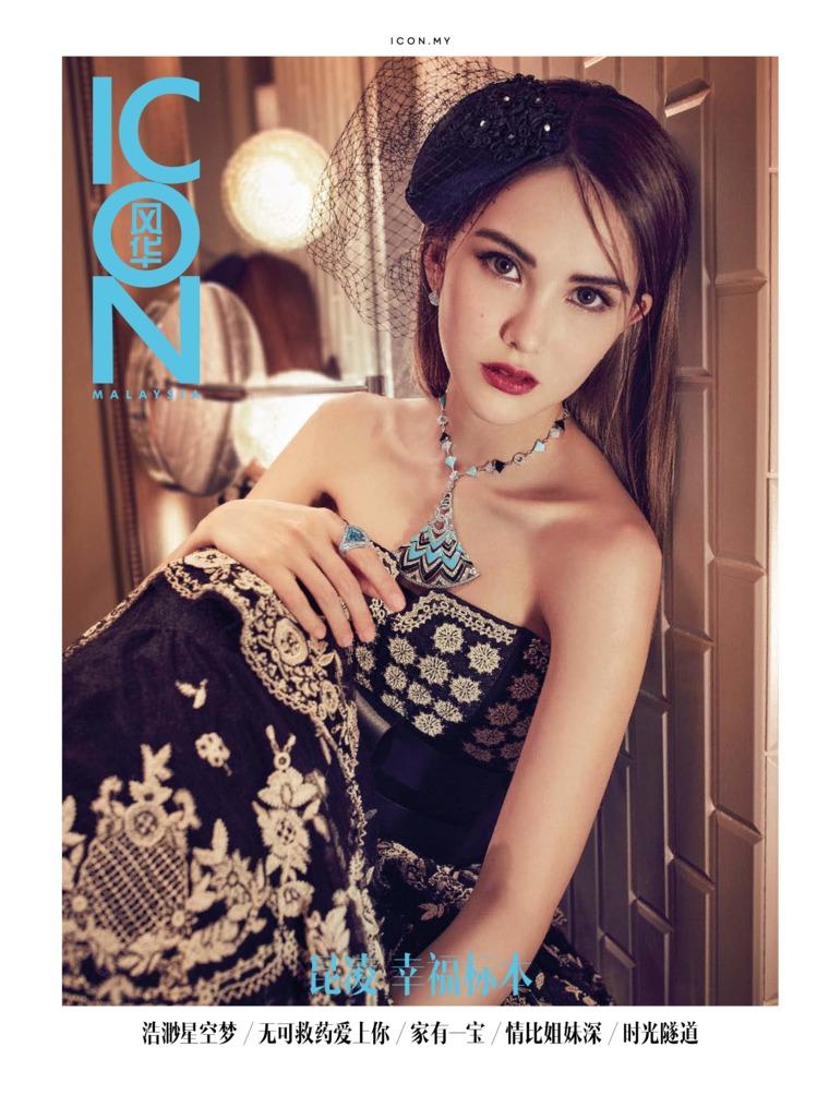 Majalah Digital ICON Malaysia November 2018