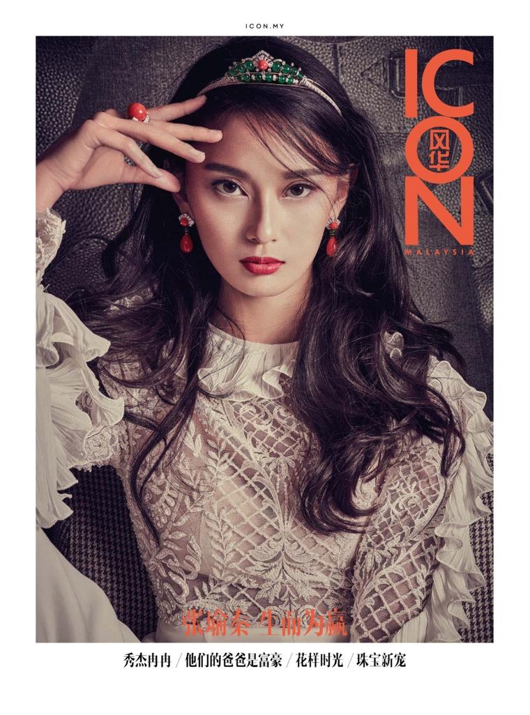 Majalah Digital ICON Malaysia Januari 2019