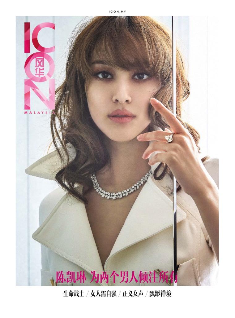 Majalah Digital ICON Malaysia Maret 2019