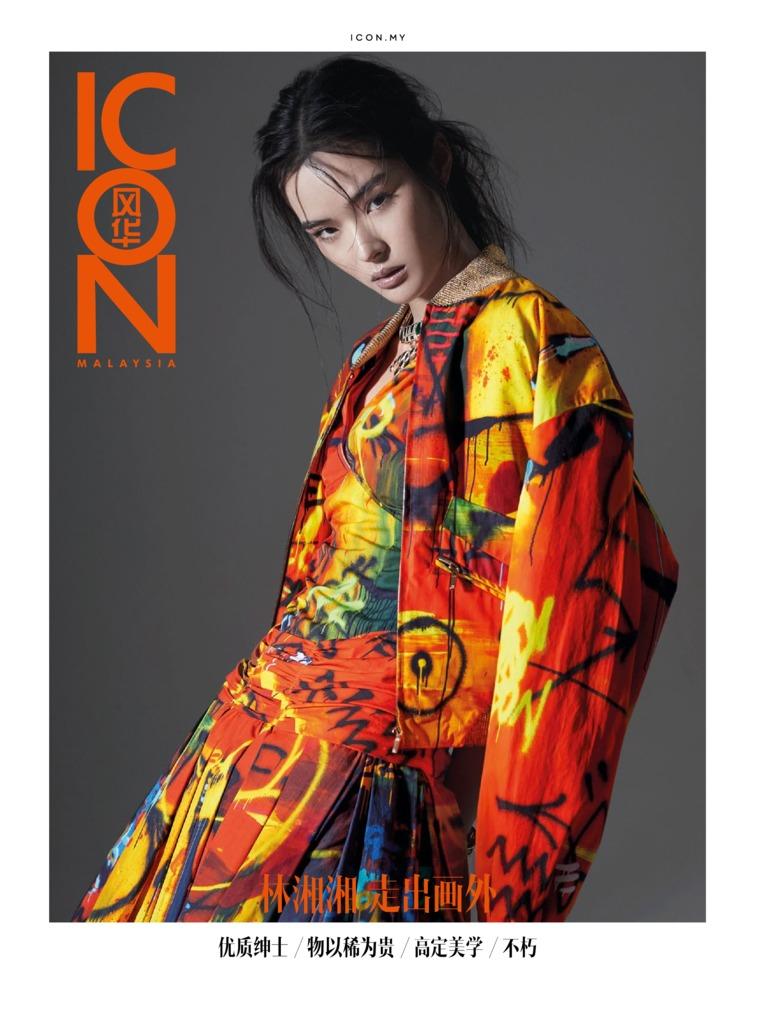 Majalah Digital ICON Malaysia Juni 2019